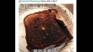Gordon Ramsay 嗆爆推特鄉民: 第三集 by Mentally Mitch (中文字幕) thumbnail