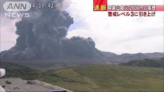 14日午前、阿蘇山で噴火が発生しました。気象庁は、噴火警戒レベルを2か...