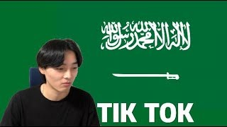Korean react to Saudi Arabia Tik tok