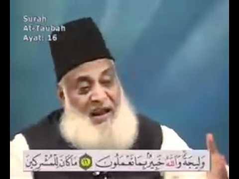 Tafseer of surah at taubah 1 to 34 by Dr Israr Ahmed ( ra) part 1