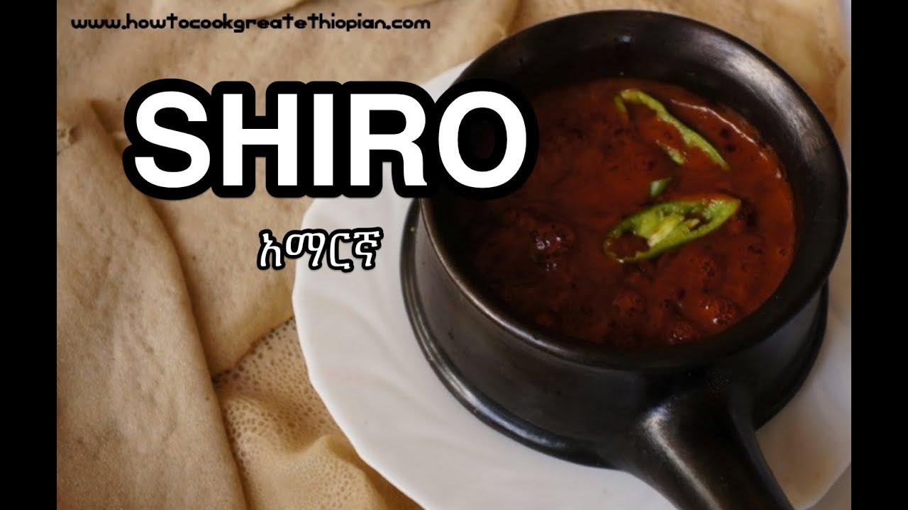 how to make ethiopian food shiro