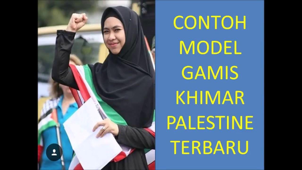 Contoh Model Gamis Palestina Terbaru 2018 Youtube