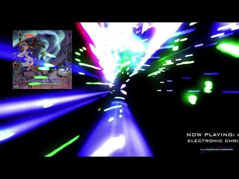 Christmas Remix 2017 | Holy Night (Trance Remix)