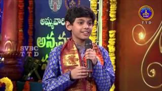 ISHAAN TANGIRALA-KONDALALO NELAKONNA-Annamayya Pataku Pattabhishekam (Vijayawada)-Jugalbandi