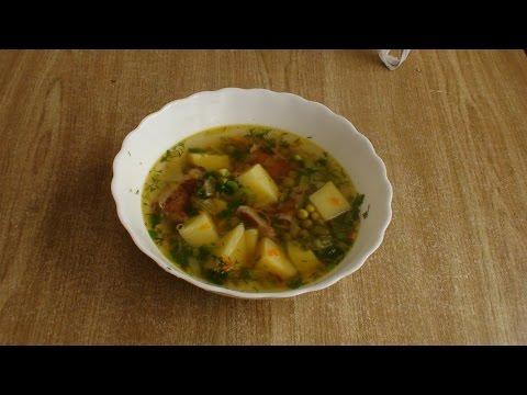 Суп с зелёным горошком.