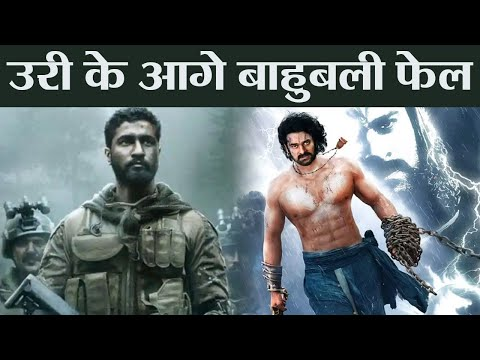 Uri: The Surgical Strike beats Baahubali 2 box office collection; Check Out | FilmiBeat Mp3