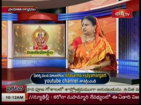 Vijayamargam 24 October 2020