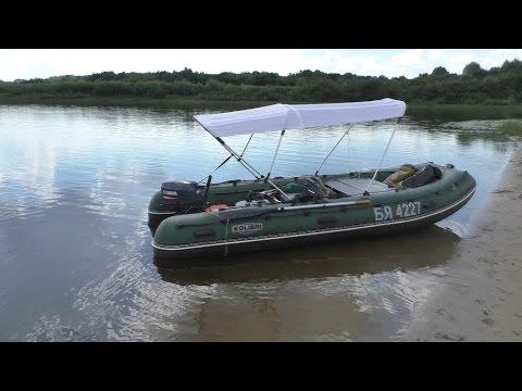одиночный сплав на надувной лодке видео