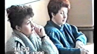 1996.02.26 - открытый урок английского языка, 11А класс