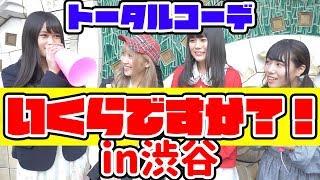 西山乃利子* 【YouTube】 https://www.youtube.com/channel/UCID1r7Zu8...