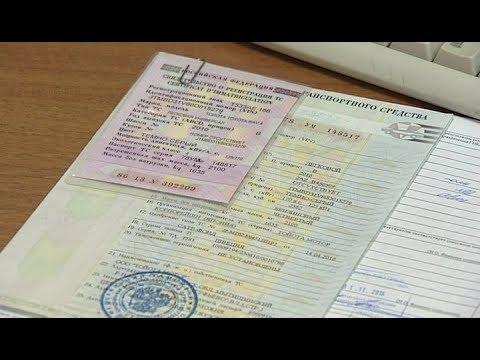 Как заменить паспорт технического средства