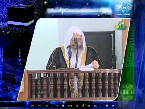 فضل شهر رمضان-الشيخ محمد المنجد 1/2