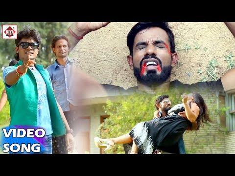 आज कल के 'LOVE' के कहानी - Bajrangi Bhai Yadav - Bhojpuri Sad Song 2017 New - Lalan Top Lagelu