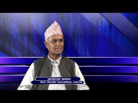 Gandaki tv  Programme The view  Gs pandey with chhyaram  khanal