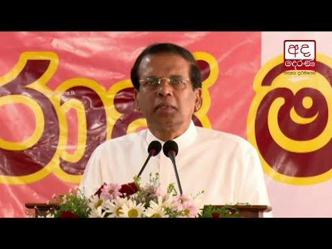 President questions Minister Kabir