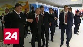 Президент РФ обсудит с китайским лидером Венесуэлу, Иран и Северную Корею - Россия 24