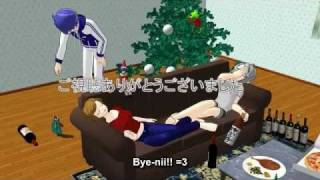 [HATSUNE MIKU] Christmas Tree wo kiri taose (Sub Spanish) [VOCALOID]