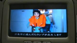 Safety Video A330-300 Garuda Indonesia