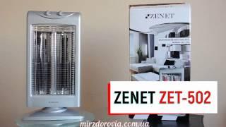 видео Карбоновый обогреватель Zenet ZET-503