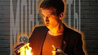 Лучшие Фокусы с Монетами для Уличной Магии   Time 2 Magic