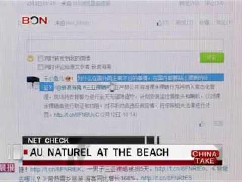 Au naturel at the beach  - China Take - Feb 14 ,2014 - BONTV China