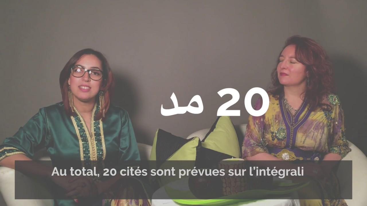 Message à S.M. Mohammed VI - EL4DEV Le Papillon Source Méditerranée - رسالة إلى محمد 6