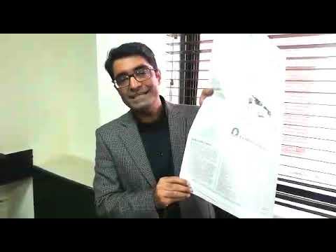 How To Read Newspapers ? - Umar Riaz