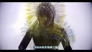 碧玉 Björk / 獅子之歌 Lionsong (HD中文上字MV)