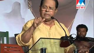 Innocent remembering Kalabhavan Mani | Manorama News