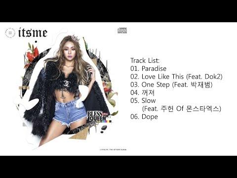 [Full Album] Hyolyn (효린) - IT`S ME [Mini Album]