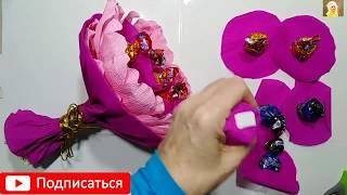 ОЧАРОВАТЕЛЬНЫЕ поделки МАМЕ на 8 МАРТА.своими руками.поделки на 8 марта.букет из конфет.diy.
