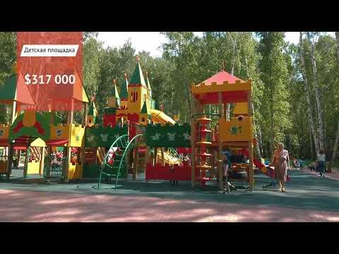 поляна сказок ЧМЗ металлургический район Челябинск