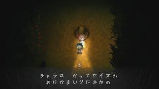 2015年の10月29日にPSVITA発売された ホラーゲーム「夜廻」の続編「深夜...