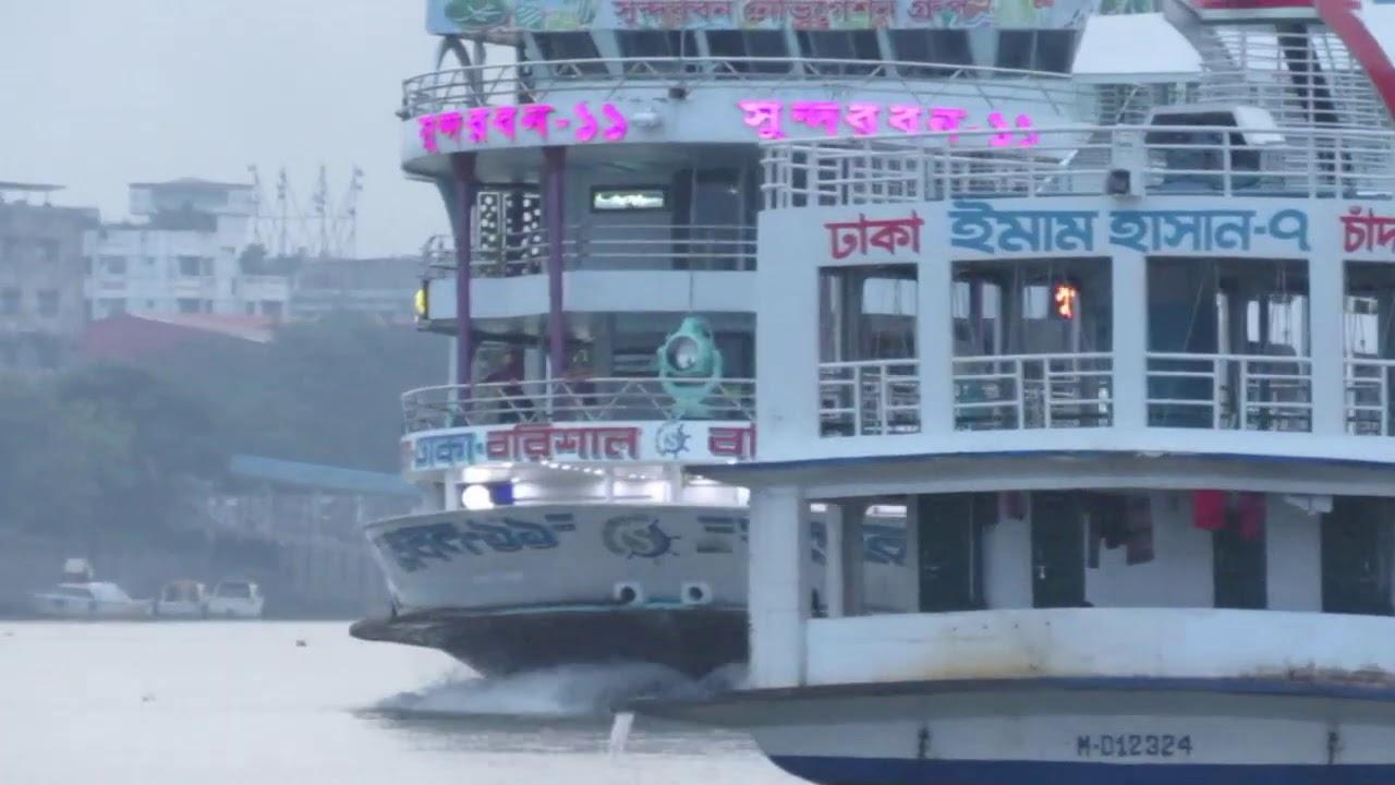 MV Sunderban 11 Movement.Barisal MV Sunderban 11 Launch Gorgeous Movement at Buriganga river.