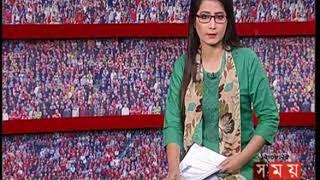 SOMOY TV Sports News 23 September 2017 Bangladesh Latest News today Tube bangla news