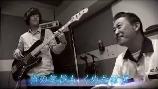 かんさい情報ネットten.の新しいエンディングテーマを円広志が作詞作曲...