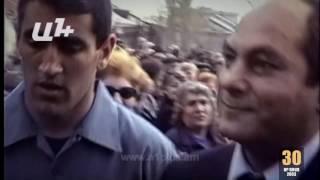 Ընտրական օրացույց Ինչ էր կատարվում 30 օր առաջ