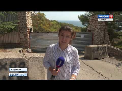 В Крыму откроют казино