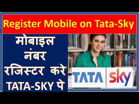 How To Register Tata Sky Account Online | How To Register Tata Sky Online