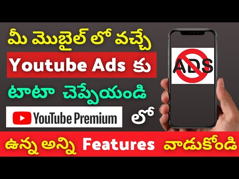 How to Block Youtube Ads in any android mobile | Telugu | 2021 | Trick |