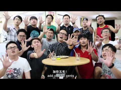 MY BANK ACCOUNT cover song by Tian Long