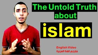 The Untold Truth about Islam | The dark side of Islam