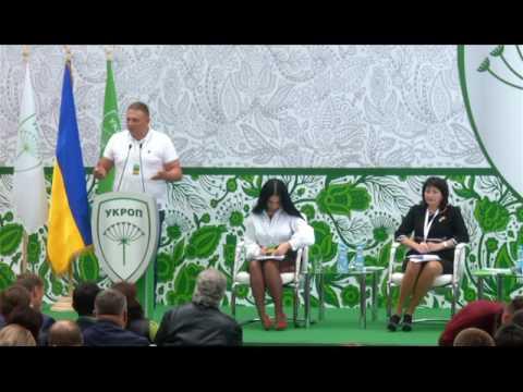 Українське об'єднання патріотів має оновлений статут