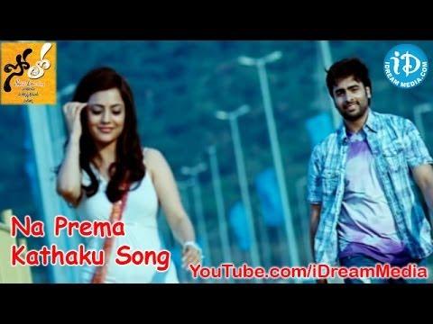 Solo Movie Songs - Na Prema Kathaku Song - Nara Rohith - Nisha Aggarwal - Mani Sharma