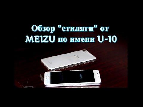 Интернет-регистратура Югры — Нижневартовск (телефон, режим