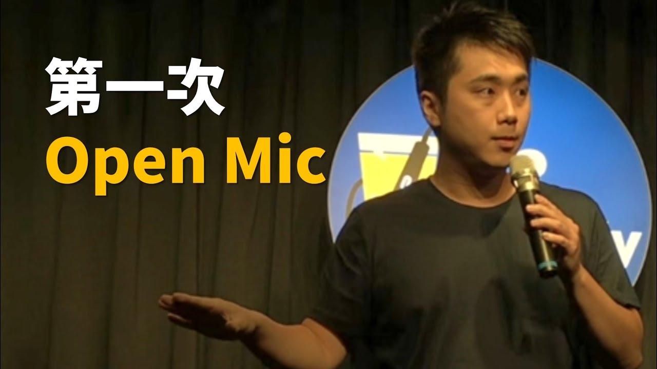 柯南的 BMI │ 丁興毅 │ Stand-Up Comedy