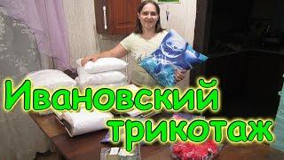 Обновочки. Предвкушение от путешествий. Василек. (04.20г.) Семья Бровченко.