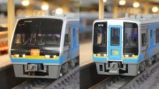 鉄道模型(Nゲージ):アトリエminamo vol.269:JR四国 2000系