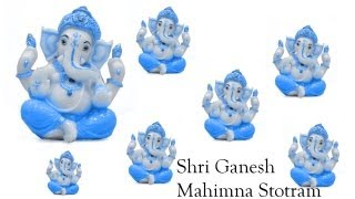 Shri Ganesh Mahima Stotram