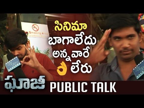 Ghazi Movie Public Talk | Review | Awesome Response | #Ghazi | TFPC